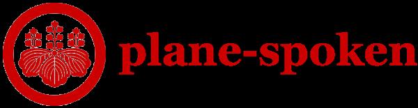 cropped-lg-logo.png