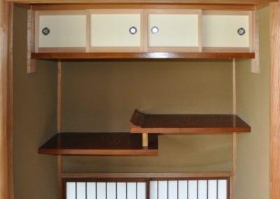 Fusuma Door Sample 3