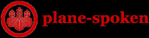 Plane-Spoken